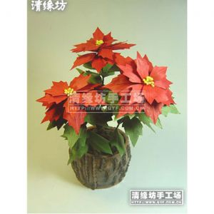 Paper flower making kit, Pinkish red, Autumn surprise, 3 flowers, (FM58)